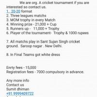 1st Bishan das memorial cricket tournament 2017's profile